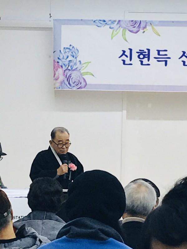 KakaoTalk_Photo_2019-12-04-10-04-22.jpeg